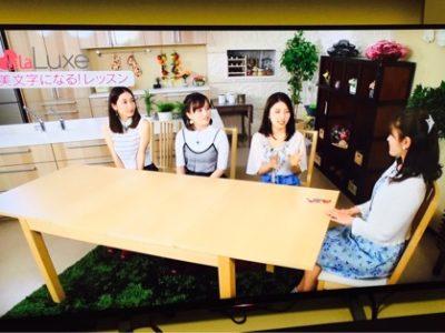 美文字講師としてテレビに出演しました♪ CS放送「LaLaTV」次回放送は5/24(水)15:00~15:30です