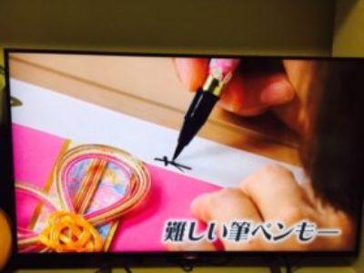 筆ペンマスターコースが分割して受講できるようになりました