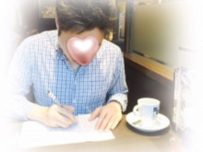 【ペン字・個人様向け】プライベートレッスンについて