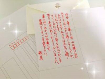 御中元のお礼状をきれいな字で書いてみませんか?【ペン字・ボールペン字】