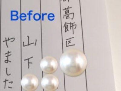 都内在住おとな女性のペン字Before→After