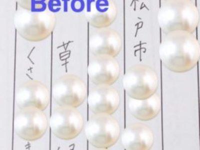 20代女性ペン字Before→after 【ペン字コース氏名・ご住所受講】