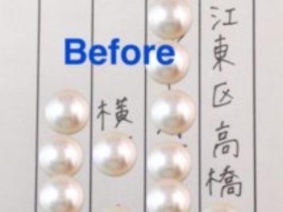 都内勤務女性ペン字Before→After【ペン字・ボールペン】