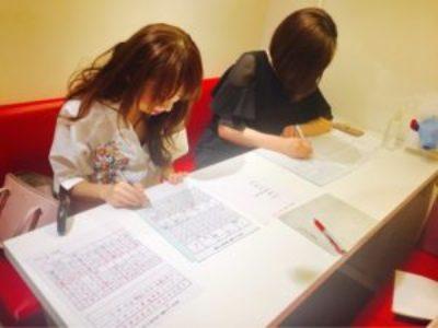 お友達と一緒に美文字講座受講もOK♪(ペン字コース・美文字講座)