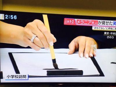 日本と外国の交流を結ぶは、書道♪