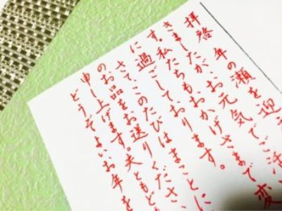 【募集】美文字講座・大人のつづけ字編