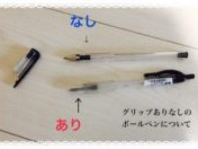 筆圧が強いひとへ、おすすめのボールペンの特徴とは?