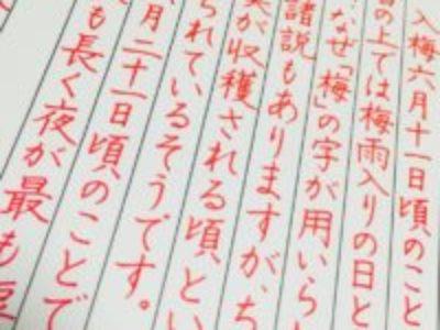 画数が少ないひらがなと画数の多い漢字、どちらが得意ですか?