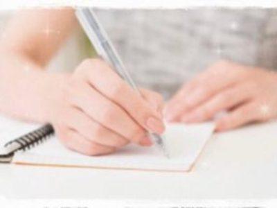 〝本当に字がきれいになりたい〟と楽しみながらも真面目にコツコツ通っている生徒さんがいるのです♪