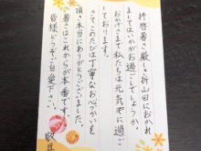 日常生活で役立つペン字レッスン♡【美文字講座・女性の身だしなみ編受講者】
