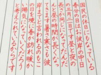 ペン字6回コースで、自信を持って自分の字を書けるようにしませんか♪