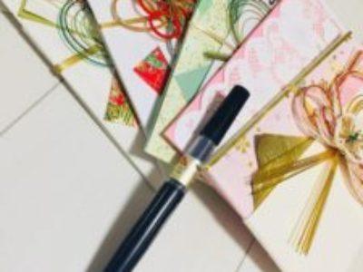 6月の結婚式シーズンに向けて、〝筆ペンで書く美しい字〟を今から準備しませんか♡