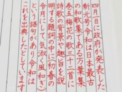 ひらがなと基本の漢字が書ければ、書くことを楽しむ余裕がもてる♡