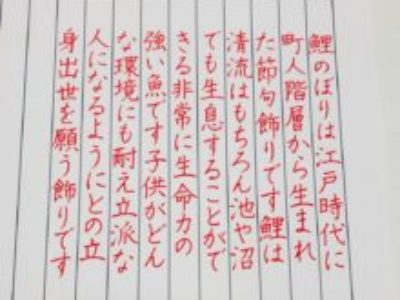 新しいことを始めたいかたへ、ペン字教室の〝ひらがな〟と〝漢字〟が一緒にまなべる、ペン字6回コースはおすすめです♪