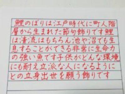 ボールペン字と筆ペンが美文字で書けると、鬼に金棒♡