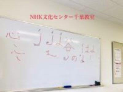 NHK文化センターでの美文字レッスンからの、夜は銀座にてペン字&筆ペンのグループレッスンでした♪