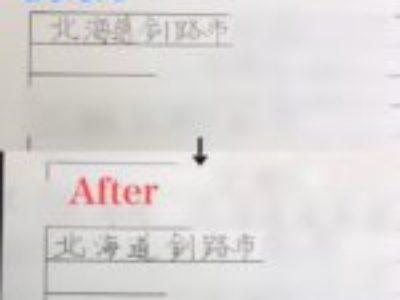 北海道からペン字単発レッスンを受講しに!