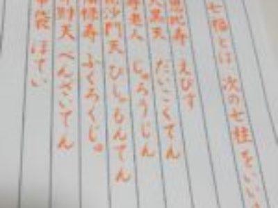 続けた人だけが知っている!手・指先を使って書くことによる意外な効果【筆ペン6回コース・1月のお手本】