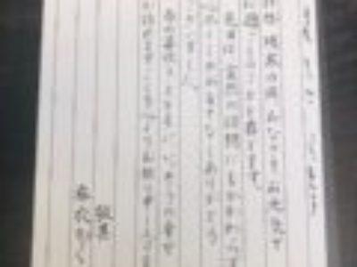 品をもとめるなら、筆ペン♡ 【筆ペン6回コース・生徒さんの字】