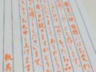 筆ペンを習っておくと、結婚したときに招待状の宛名書きを自分でかくことができる♡