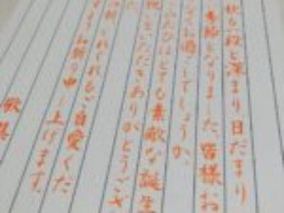 私が最近、お礼状を書くときに使った和紙と封筒♡【筆ペン6回コース・9月お手本】