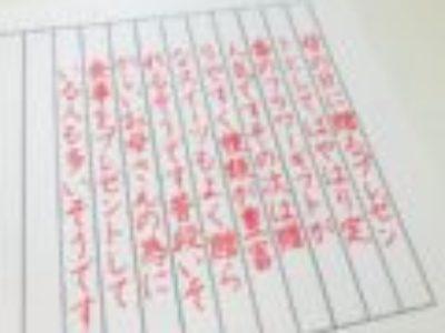 今月は日常生活で書く「カタカナ」と漢字の「母」を美文字でかけるようにしませんか♡(ペン字6回コース5月お手本/縦書き)